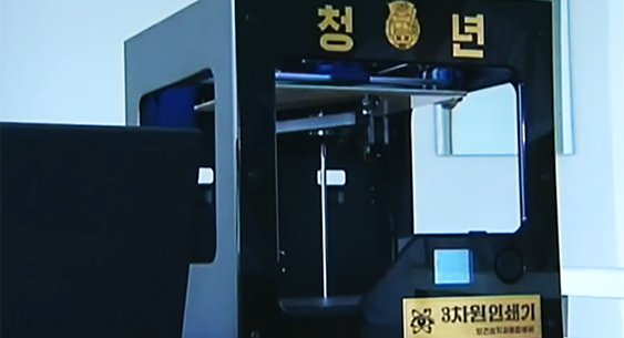 North Korea's 3D printer. Image: NKNews