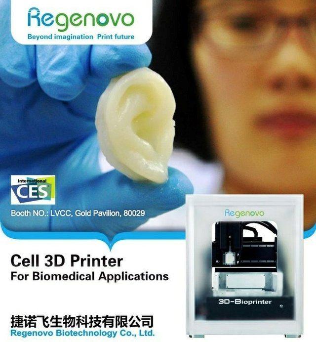 China and 3D printing. Image: Google
