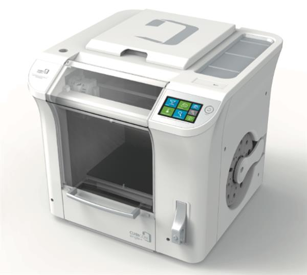 Cubicon Single Plus 3D printer. Image via HyVision.