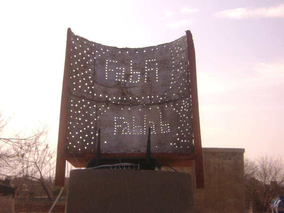 The home of FabFi in Jalalabad, Afghanistan