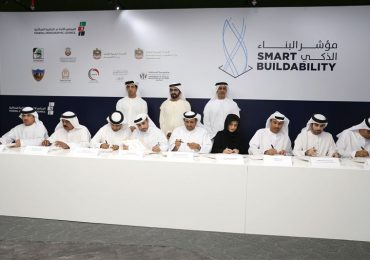 The Federal Demographic Council, presided over by Sheikh Mohammad at the Smart Buildability Index announcement. Photo via: Emirates247