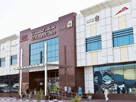 Al Manara Centre, Dubai, that houses the RTA. Image via: RTA