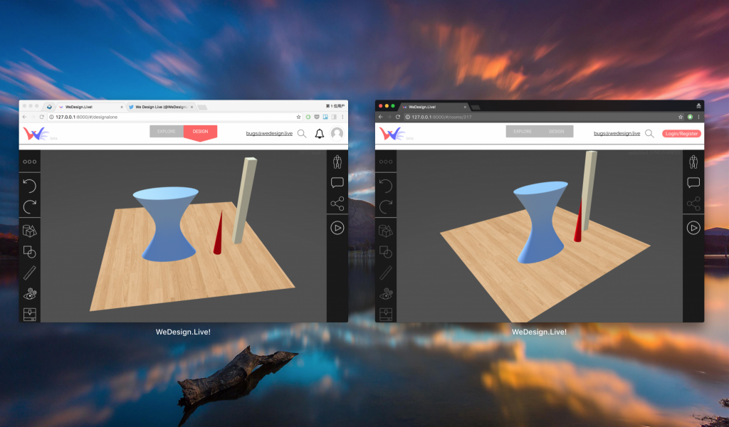 Igognito browser acts as an alternative user on collaborations between WeDesignLive users. Screenshot via: MyMiniFactory