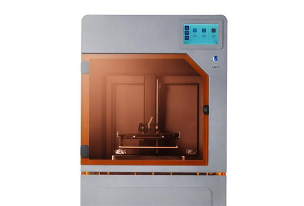 The new DM250 DLP 3D printer. Photo via: Carima