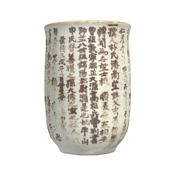 3D model of a baekja cheolhwa myojee, used in Korean burial rites. Part of the Sookmyung Women's University Museum collection. Image via: 3Dupndown