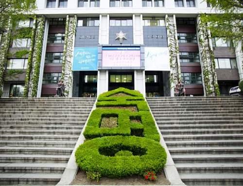 South Korea share heritage in digital museum-wihtout-walls