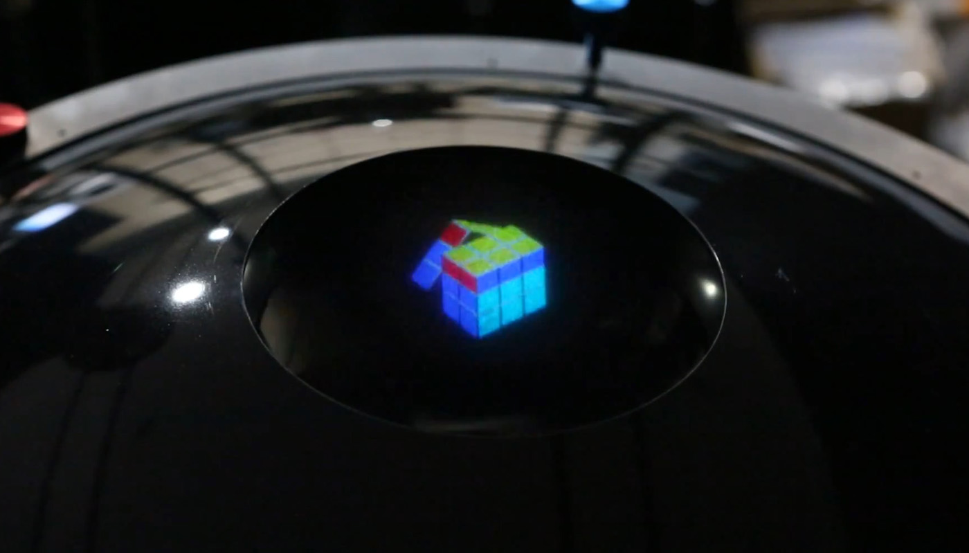 The 3D hologram developed by ETRI researchers. Photo via Engadget.