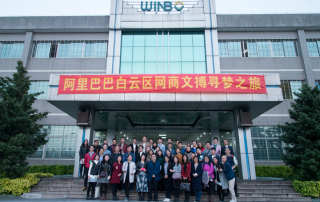 The Alibaba group posed outside Winbo's offices. Photo via Winbo.