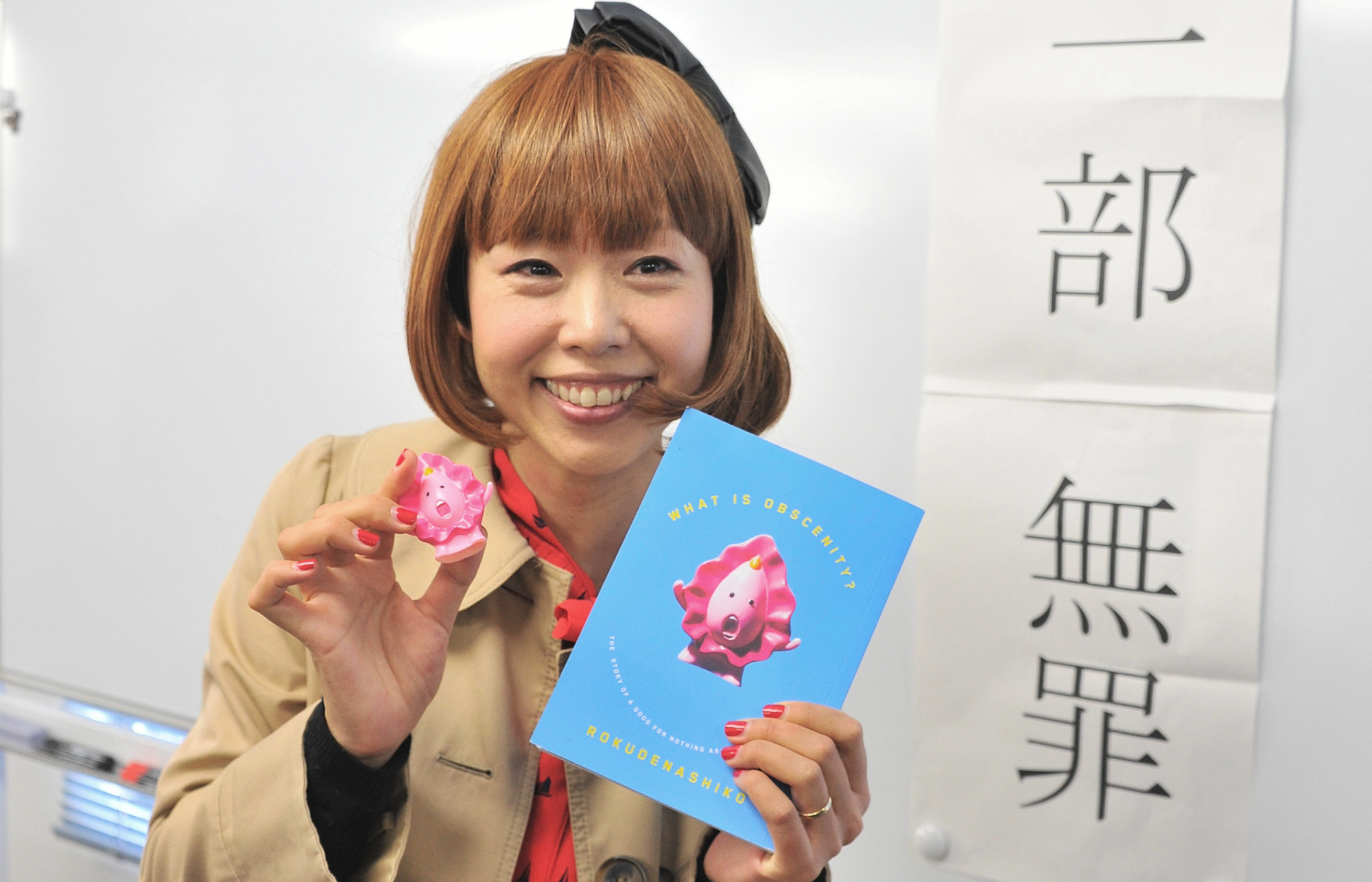 Megumi Igarashi with her artwork and the book she has written. Photo via Yoshiaki Miura.
