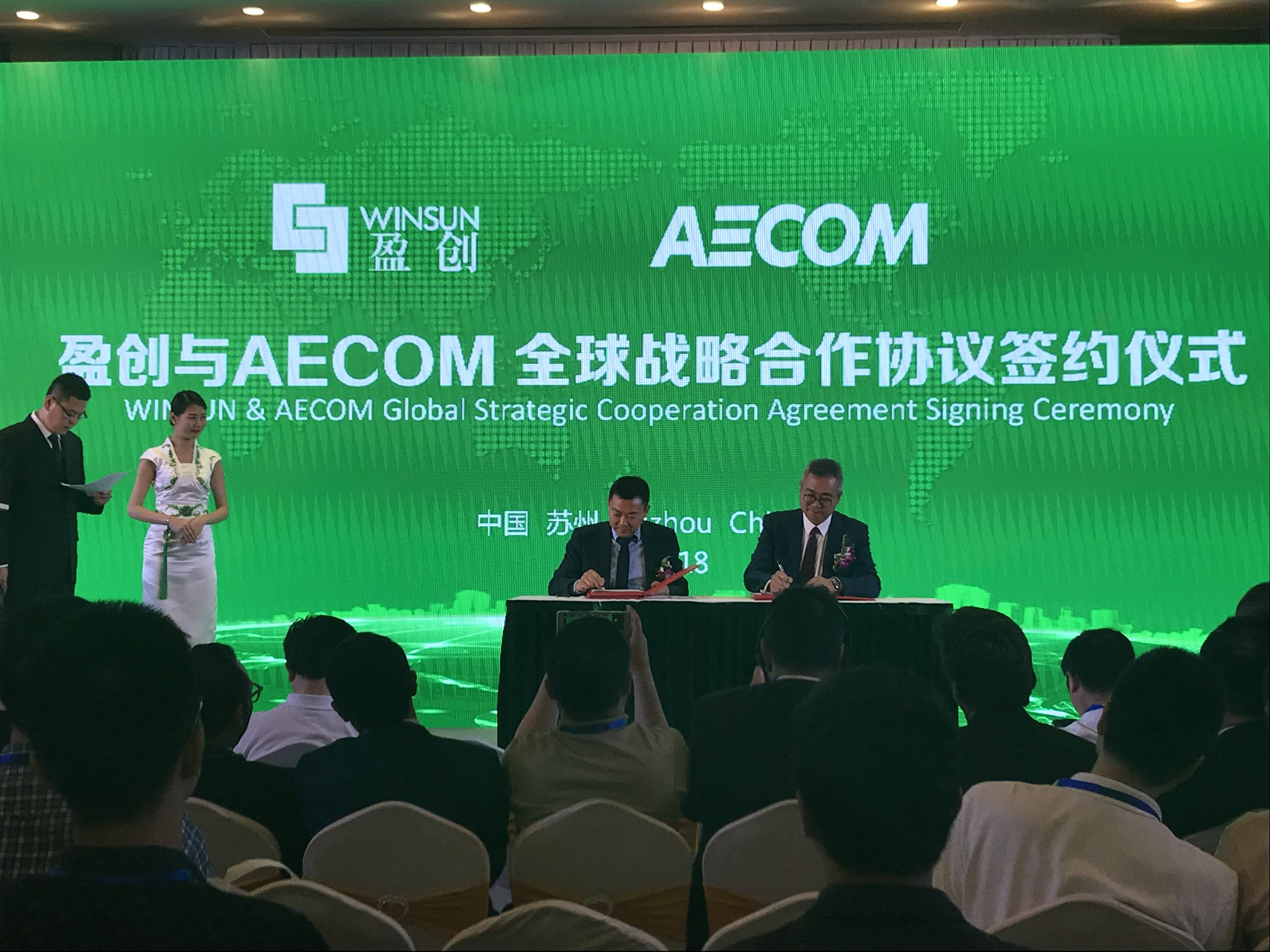 The Memorandum of Understanding (MOU) signed at a ceremony in Suzhou, China. Photo via Aecom.