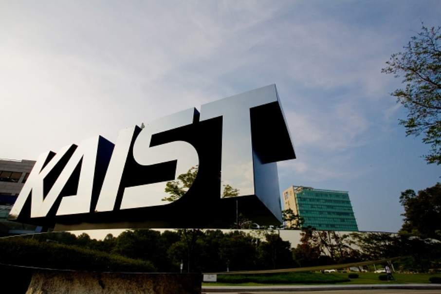 The Korea Advanced Institute of Science and Technology (KASIT) in Daejeon, South Korea. Photo via KAIST