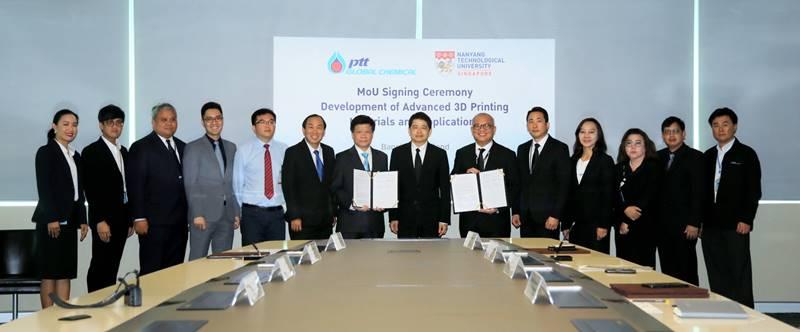 The signing of the memorandum in Bangkok. Photo via PTTGC.