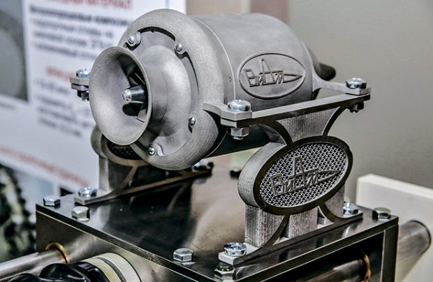 The 3D printed engine. Image via VIAM.