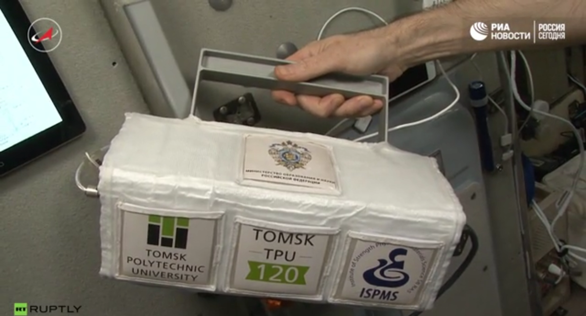 The Tomsk-TPU-120 microsatellites onboard the ISS. Image via Tomsk University.