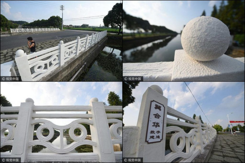 A bridge too far? Nanjing's 3D printed bridge photos via jiangsu.sina