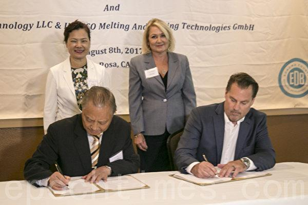 Metal powder partnership inked by GMTC and Thermal Technology LLC. Photo via Epochtimes