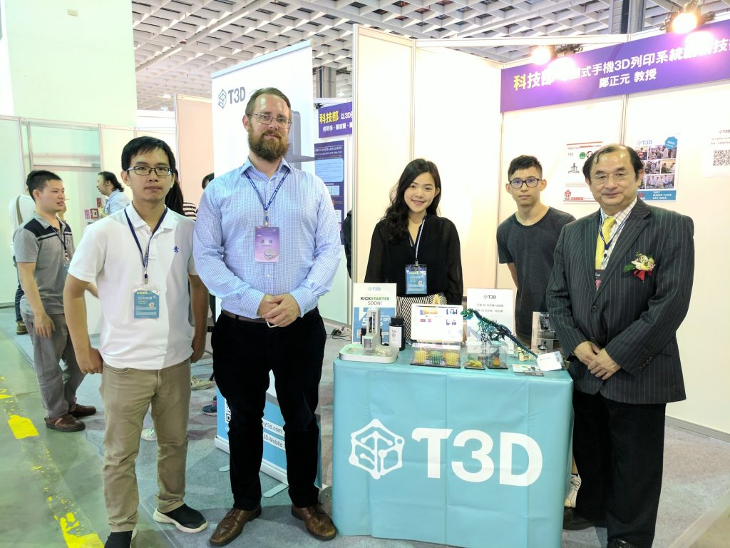 Michael Petch and the T3D team, including Professor Jeng at a recent event in Taiwan.