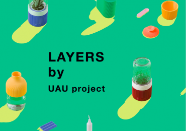 LAYERS exhibition catalogue cover. Photo via: UAU project.