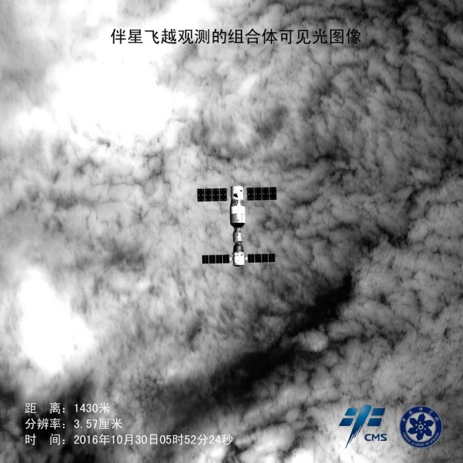 An image sent back by an accompanying satellite shows Shenzhou XI (bottom) and Tiangong II (top) in space on Oct. 30, 2016. The satellite took the photo 1,430 meters away from Tiangong II and Shenzhou XI.