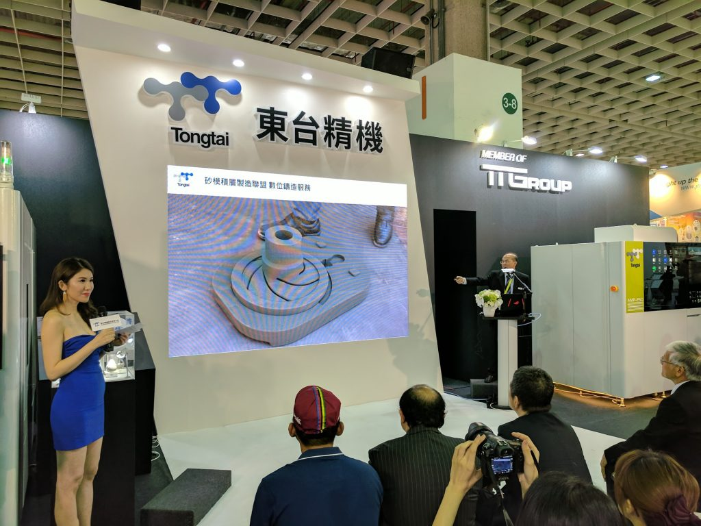Tongtai announces the AMS-1200 a sand binder jetting machine for sand casting mold. Photo by Michael Petch.