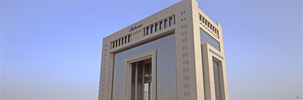 SABIC headquarters in the Saudi capital of Riyadh. Photo via SABIC.