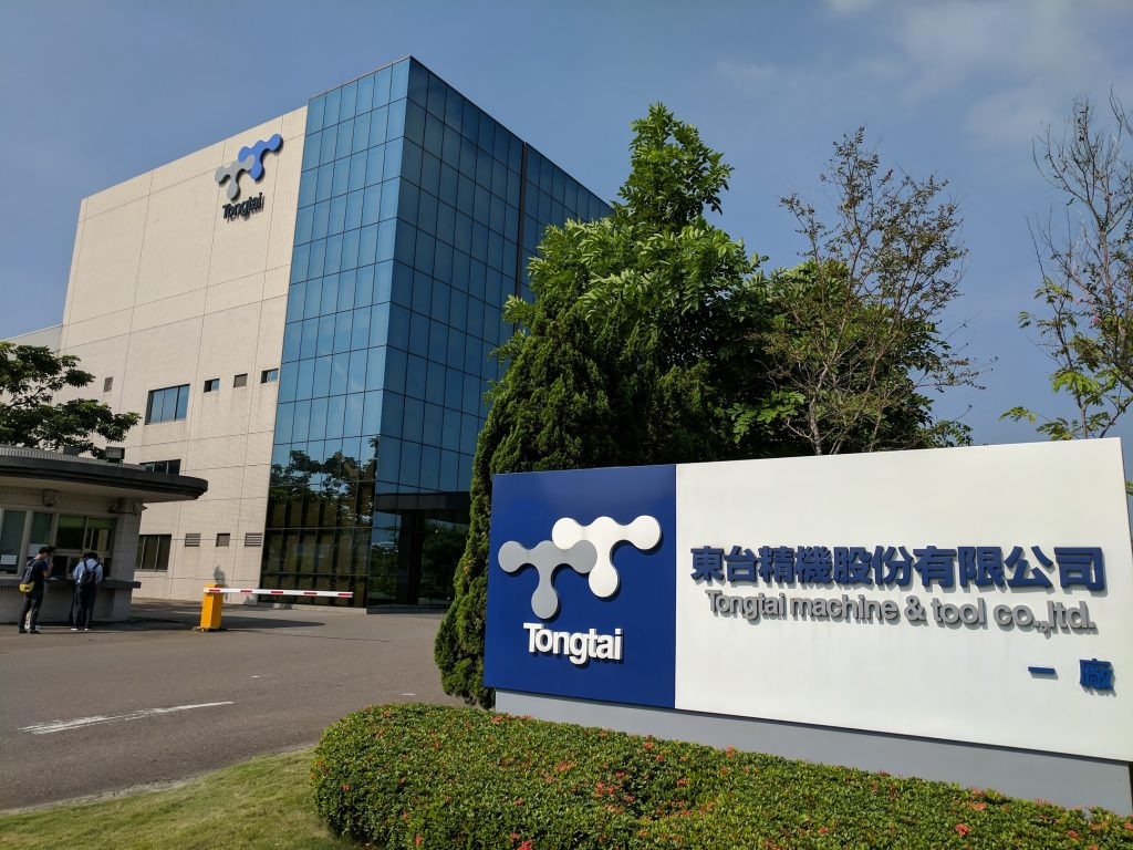 The Tongtai factory in Taiwan. Photo by Michael Petch.