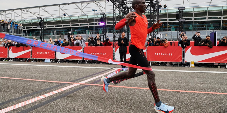 Eliud Kipchoge, attempting to run a marathon in less than two hours. Photo via The Drum.