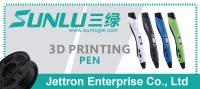 Jettron Enterprise CO.,Ltd