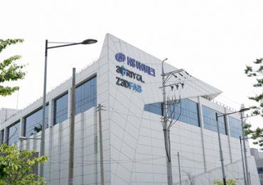 Z3DFAB's Additive Manufacturing facility in South Korea. Photo via Z3DFAB.