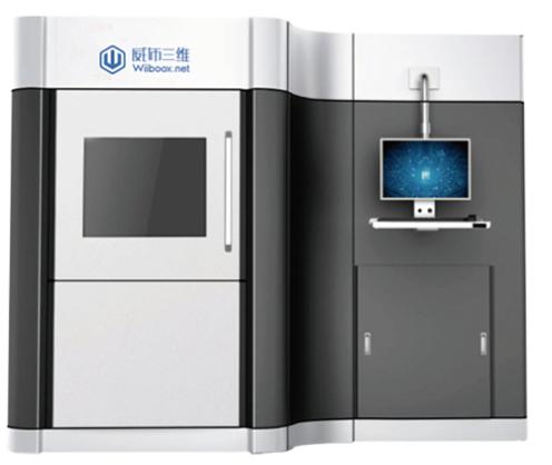 The SLM250 3D printer. Photo via Wiiboox.
