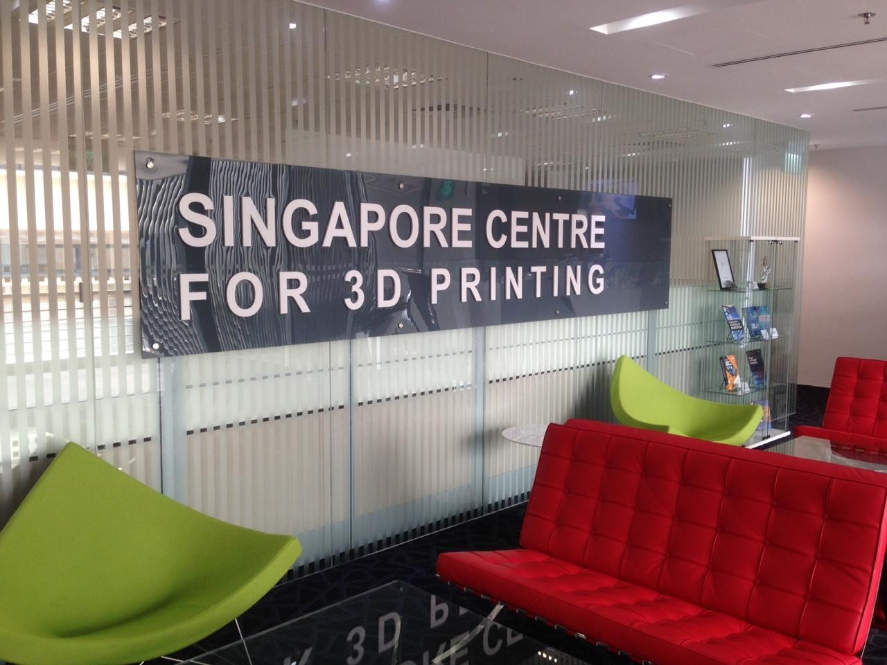 Inside the Singapore Centre for 3D Printing. Photo via SC3DP.