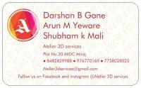 Dharmshree Engineering Works
