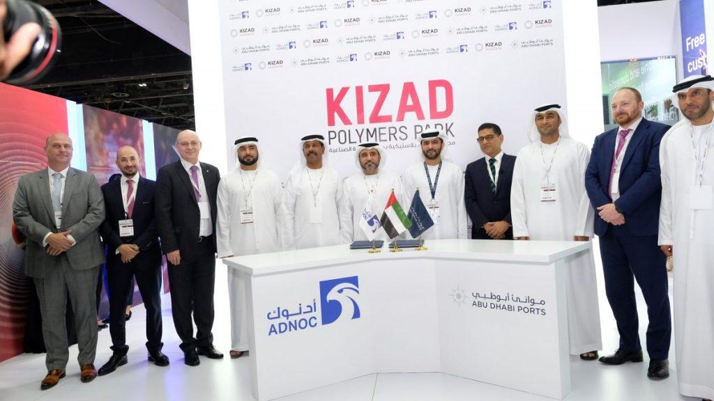 ADNOC and Abu Dhabi Ports representatives at the KIZAD Polymers Park grand opening. Photo via KIZAD