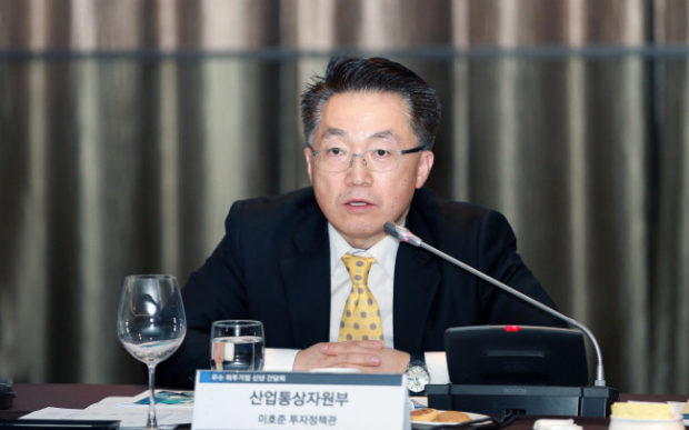Lee Ho-joon, chief of investment policy division at the Ministry of Trade, Industry and Energy. MTIE via The Korea Herald/Asia News Network