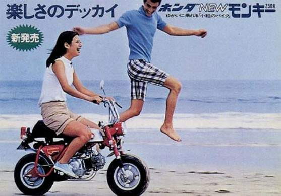 A Japanese ad poster of the Honda Z50A. Image via Motorcycle Specs.