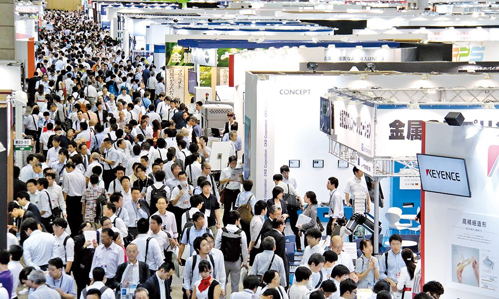 Design Engineering & Manufacturing Solutions Expo. Photo via Manufacturing World Japan.