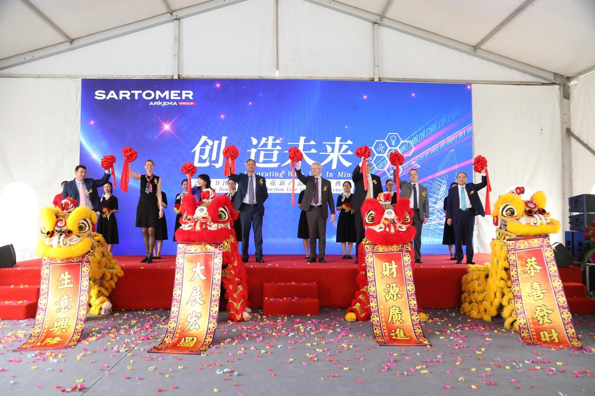 The inauguration of the new production line at the Sartomer plant in China. Photo via Arkema.