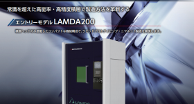 The Mitsubishi Heavy Industries Machine Tool Co. LAMDA DED machine taken from the official product brochure. Image via Technology Research Association for Future Additive Manufacturing (TRAFAM)