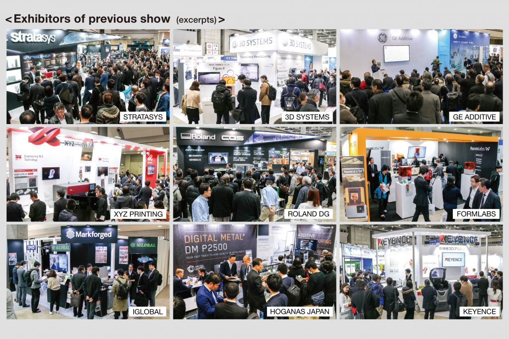 Exhibitors at the first Advanced 3D Printing EXPO in 2019. Image via Reed Exhibitions Japan