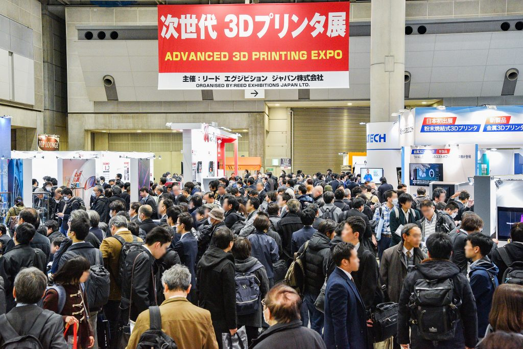 D Printing Exhibition Tokyo : Japan s largest trade show organizer to host advanced d printing