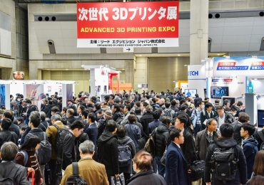 Grainger Show 2020.Aisin Aw Archives 3d Printing Industry