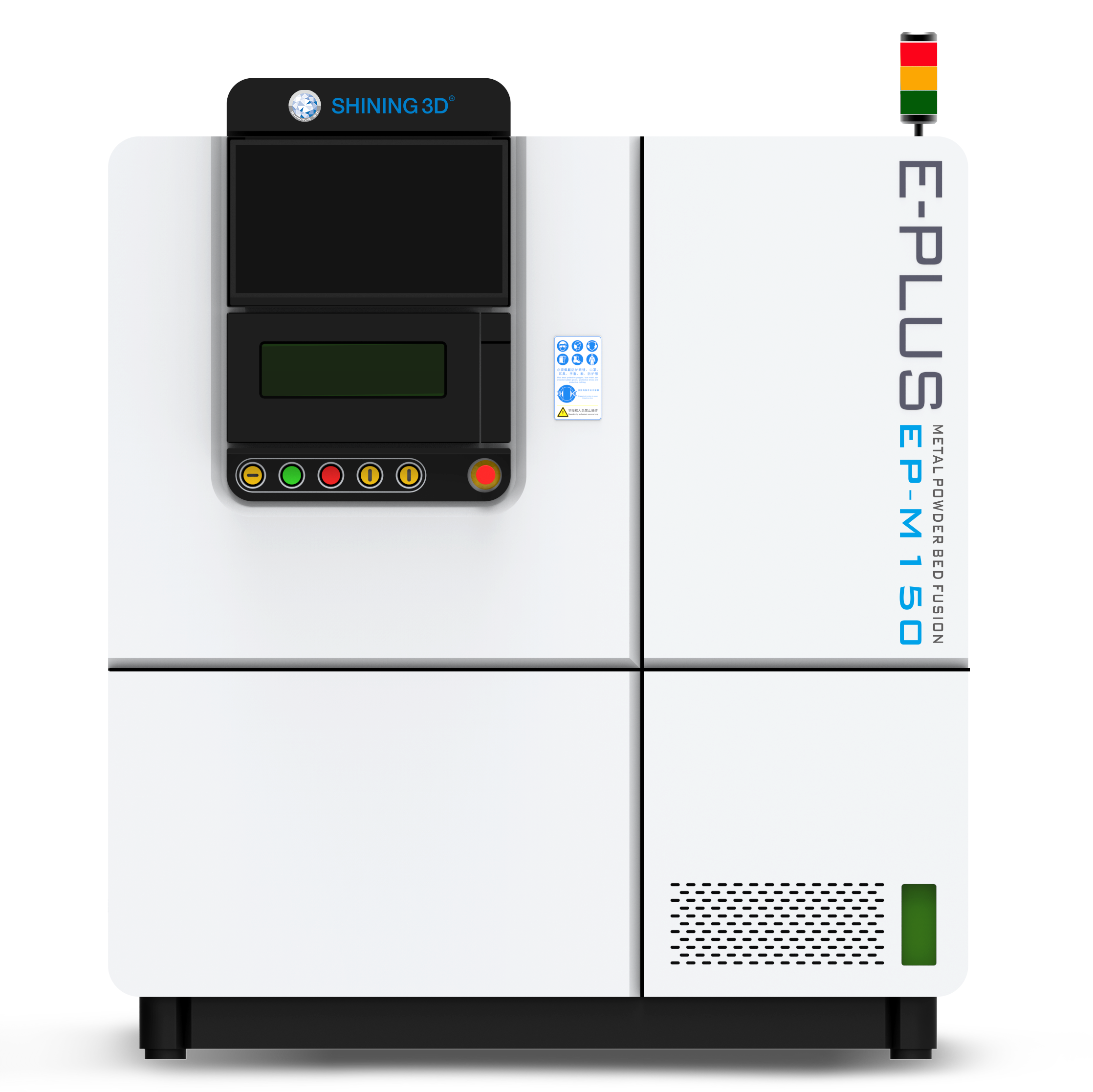 The EP-M150 3D printer from Shining 3D. Image via Shining 3D.