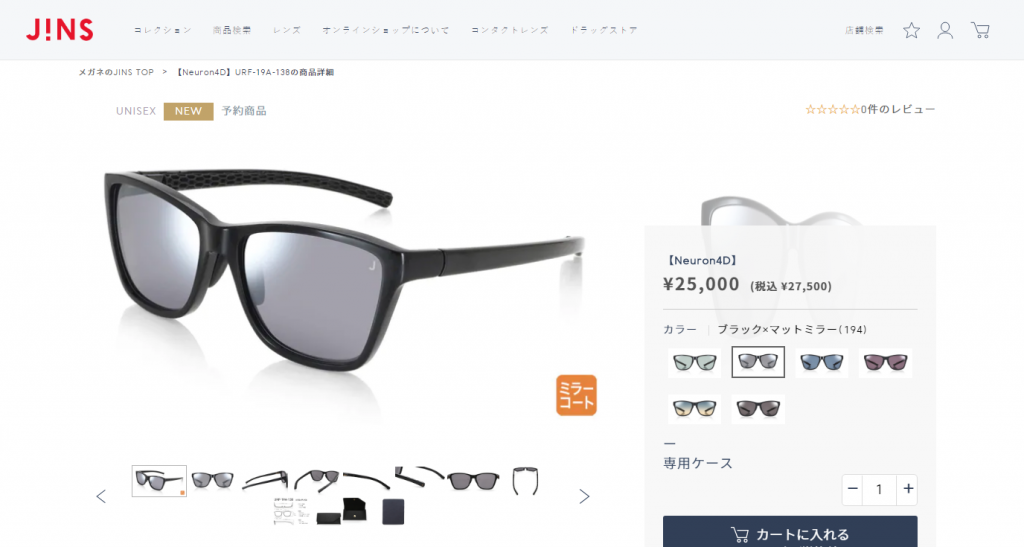 Priceless? Luxury eyewear brand J of Jins in Japan launches $230 glasses powered by Carbon. Photo via J of Jins.