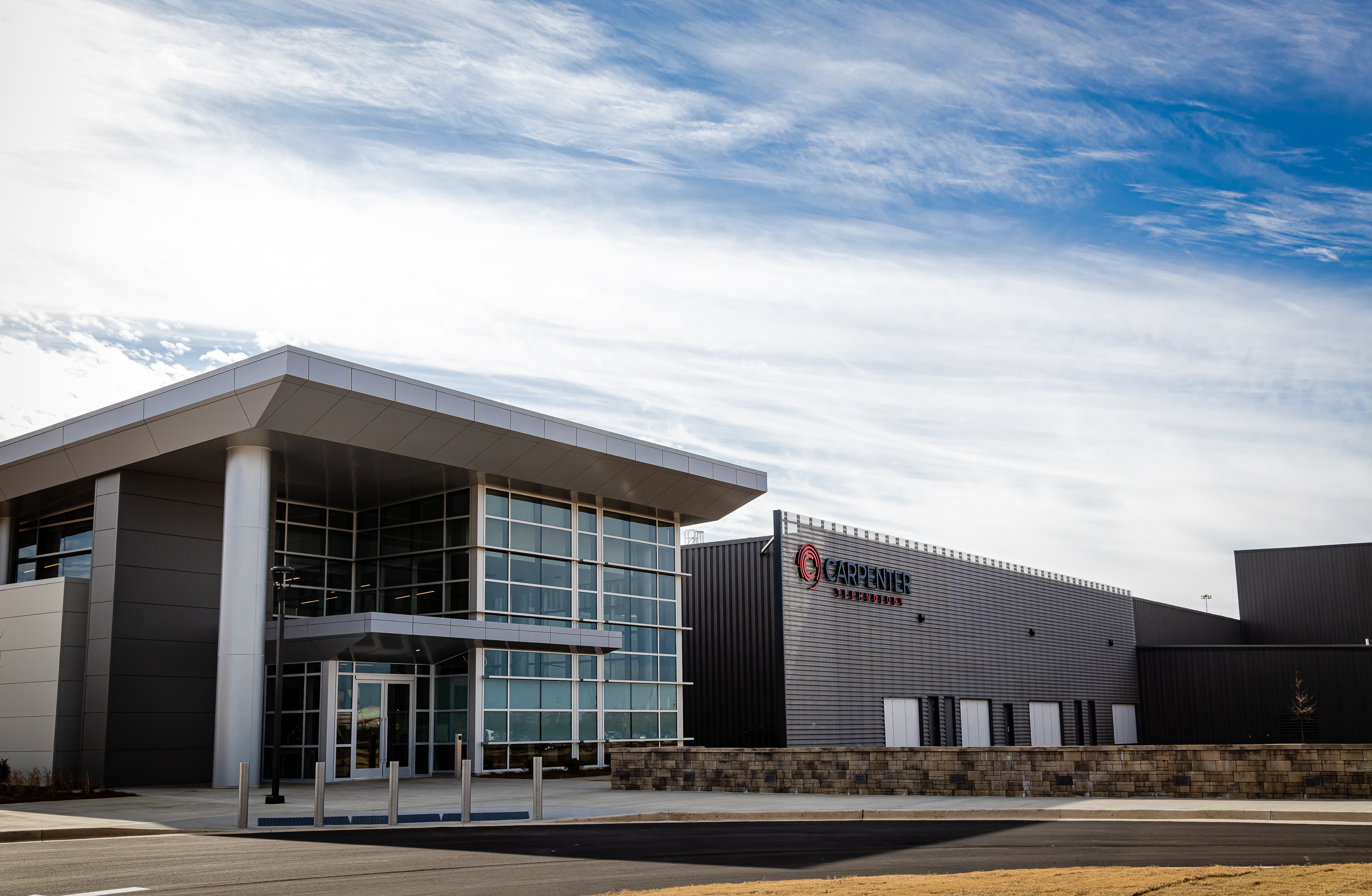 The Emerging Technology Center (ETC), in Athens, Alabama. Photo via Carpenter Technology.