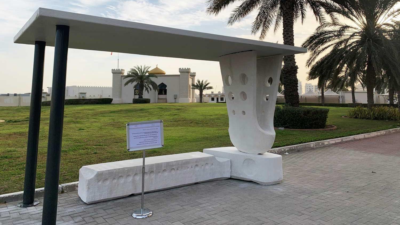 Acciona's 3D printed bus stop. Photo via Acciona.