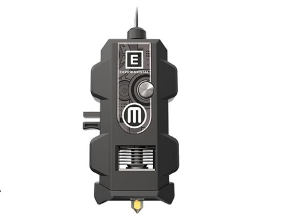 Extrudeuse MakerBot LABS. Image via MakerBot.