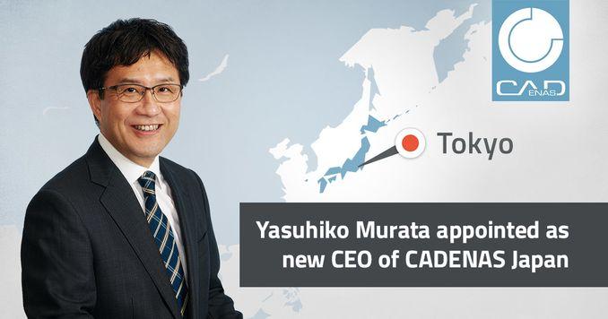 Yasuhiko Murata has been appointed CEO of CADENAS Japan. Image via CADENAS.
