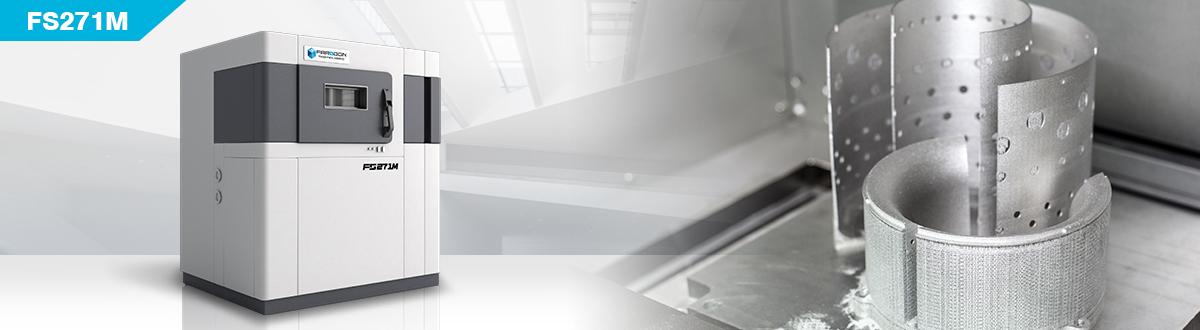 Farsoon FS271M metal laser sintering system. Image via Farsoon Technologies.