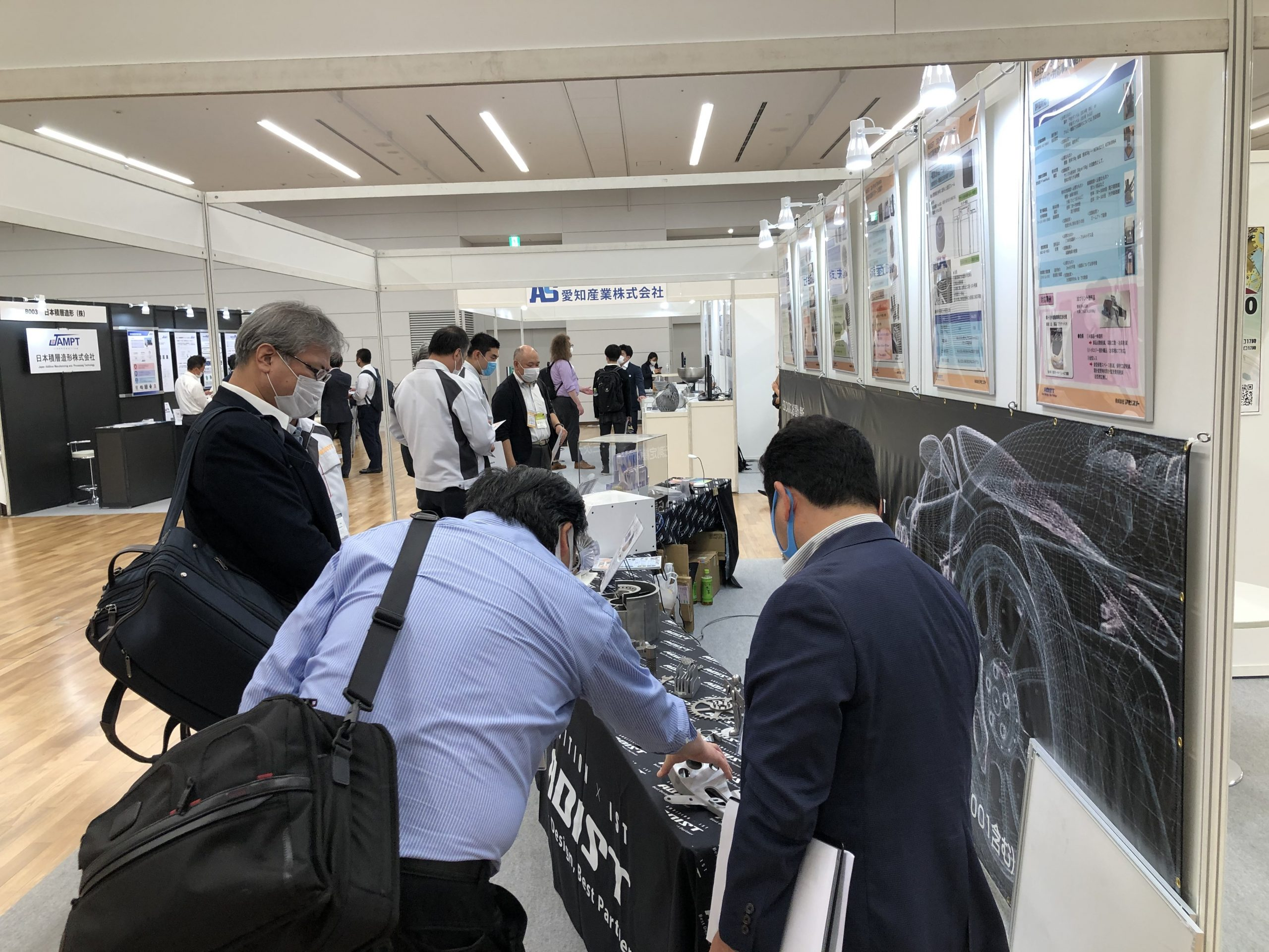 Formnext Forum Tokyo will take place as an in-person event later this year. Photo via Messe Frankfurt / Formnext Forum Tokyo.