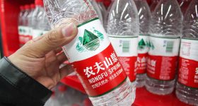 One of Nongfu Spring's smaller plastic water bottles.
